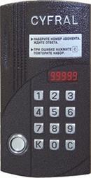 Цифрал. CCD. Главная. Документация по контролю доступа.